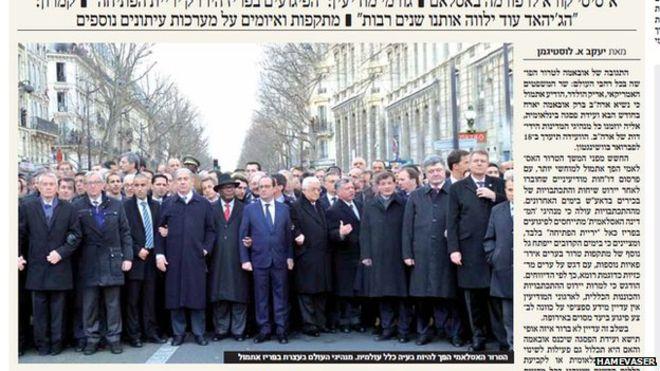 la foto ritoccata del giornale HaMevaser